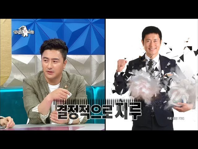 [RADIO STAR] ????? Ahn Jung-hwan, Lee Young-pyo, Park Ji-sung will be a boring commentary20180606
