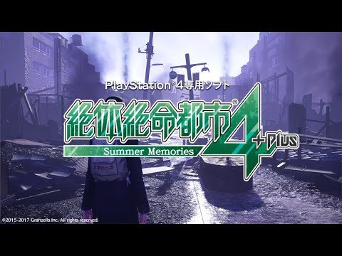 【PV第2弾】絶体絶命都市4Plus Summer Memories(PS4)