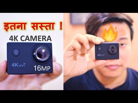 Cheapest 4k Action Camera   Unboxing & Photos Video samples