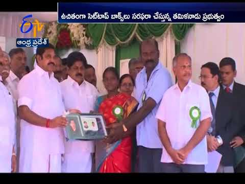 Distribution of Free Set Top Boxes   Launched in Tamilnadu   by CM Palani Swamh