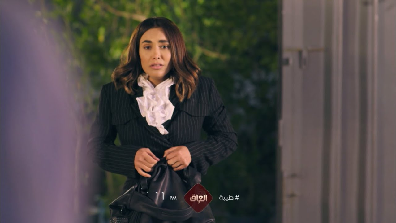 حلقة اليوم من مسلسل #طيبة تنتظركم بالـ 11 بالليل