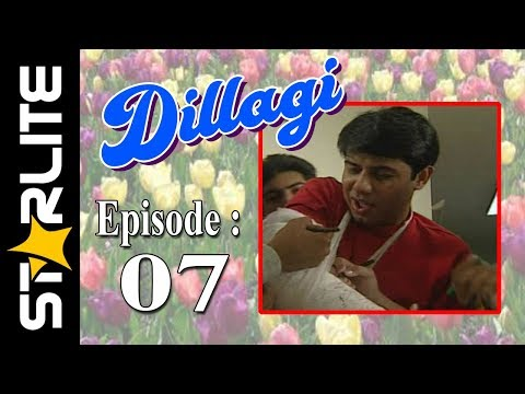 Dillagi, Episode 07, Top Pakistani Drama,URDU Comedy, Drama Serial Kashif Mehmood, Naseem Vicky