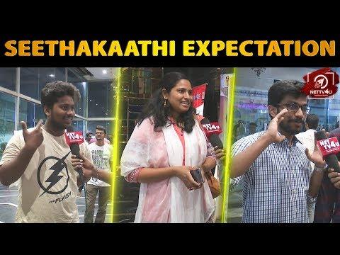 Seethakaathi Expectations | Vijaysethupathi