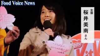 【フードボイス】ネスレ日本はセンター試験を前日に控えた1月16日、東...
