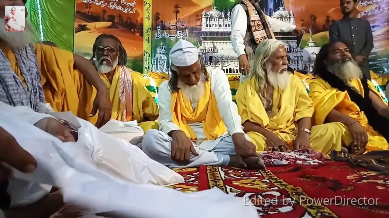 Download Dilbare Janane Man Kar De Karam l Najmuddin Saifuddin l Urs Waris Pak l Gul Bhai Warsi l on 23.11.18