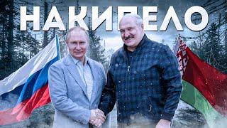 Политическое болото России. Зачем Лукашенко приехал к Путину? Дмитрий Потапенко и Майкл Наки