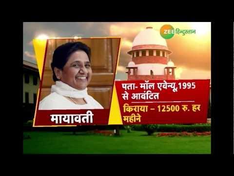 Uttar Pradesh: बंगले वाले पूर्व मुख्यमंत्रियों के 'अच्छे दिन' खत्म!