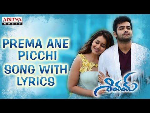 Prema Ane Picchi Full Song With Lyrics - Shivam Songs - Ram Pothineni , Rashi Khanna, DSP