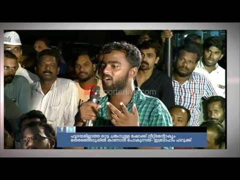 WILL POLICE ACTION AGAINST MAHIJA PLAY ROLE IN MALAPPURAM BY ELECTION? ENTE CHORA THILAKKUNNU