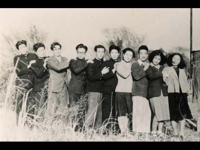 """多くの著名人を輩出した""""幻の大学""""を追う!映画『鎌倉アカデミア 青の時代 ある「自由大学」の記録』予告編"""