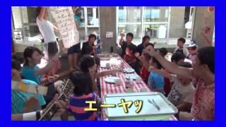 ユポイヤイヤエーヤ in 神戸YMCA余島キャンプ