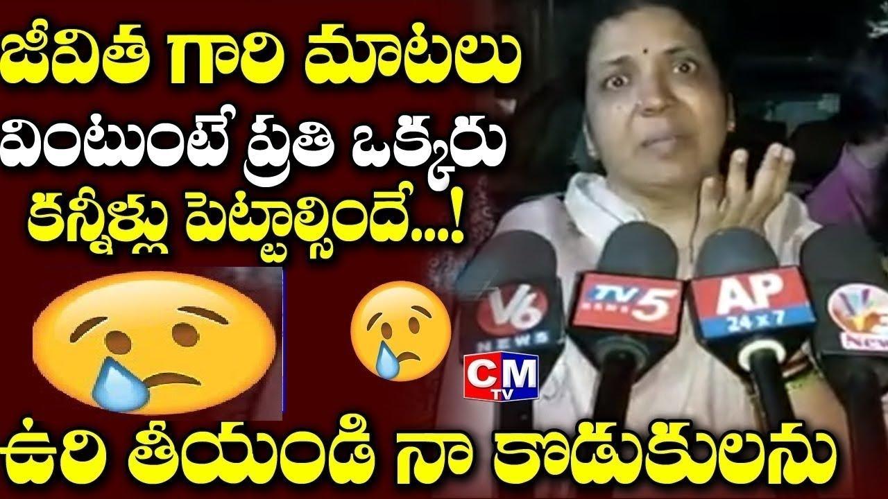 Jeevtha Rajasekhar Gets Very Emotional about Disha | MAA Association Meets Disha Family | CMTV