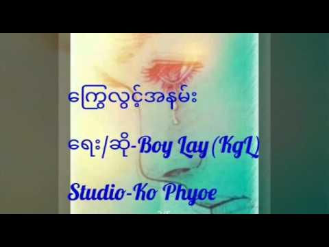 Boy Lay(KgL)2015-16-17Online Music
