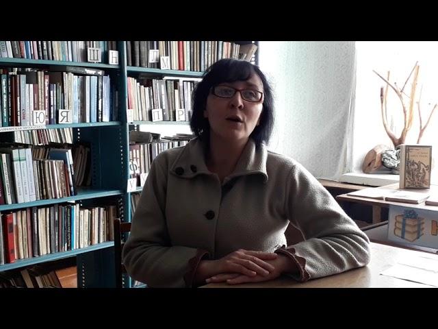 Изображение предпросмотра прочтения – ГульнараАсадуллина читает произведение «Русалка» А.А.Ахматовой