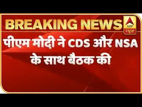 PM Modi और NSA Ajit Doval की बैठक की गूंज Beijing तक जाएगी | Master Stroke