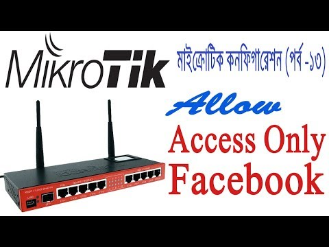 Mikrotik Bangla Tutorial -13 | Mikrotik Tutorial on allow access only Facebook | Block all except FB from YouTube · Duration:  3 minutes 26 seconds