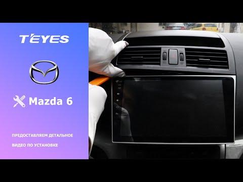 TEYES Штатное Головное устройство Mazda 6 2008-2012 GPS Android Aвтомагнитола магнитола