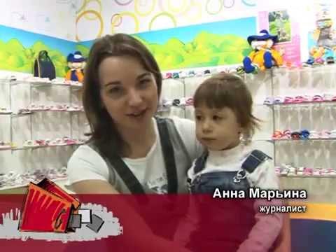 Котофей. Фирменный магазин, Екатеринбург
