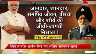 September 18, 2017: Watch 10 biggest news of the morning