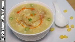 Chicken Corn Soup With New Taste - Chicken Soup Recipe - Kitchen With Amna