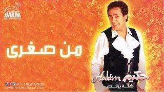 Hakim - Men Soghry / حكيم - من صغري