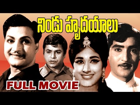 Thumbnail: Nindu Hrudayalu Telugu Full Movie - NTR, Sobhan Babu, Chalam, Vanisri - V9videos