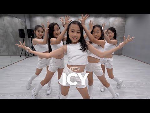 ITZY 있지 ICY kids dance practice