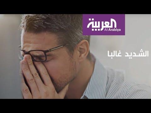 العربية معرفة: دوامة الاكتئاب ليس قسوة يفرضها المرء على نفسه  - نشر قبل 8 ساعة