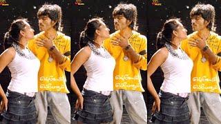 💕 Engeyum eppothum sangeetham song 💕 Tamil love whatsapp status 💕 polladhavan