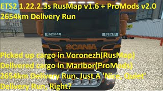 Hello. Please Click On 'Show More' For Video Description. Thanks.  One thing....Try to make a backup of your 'profiles' folder in your ETS2 folder. This way if you made changes to your game & things didn't go right, all you have to do is, delete the profi