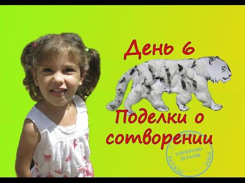Видео сотворение мира фото 110-123