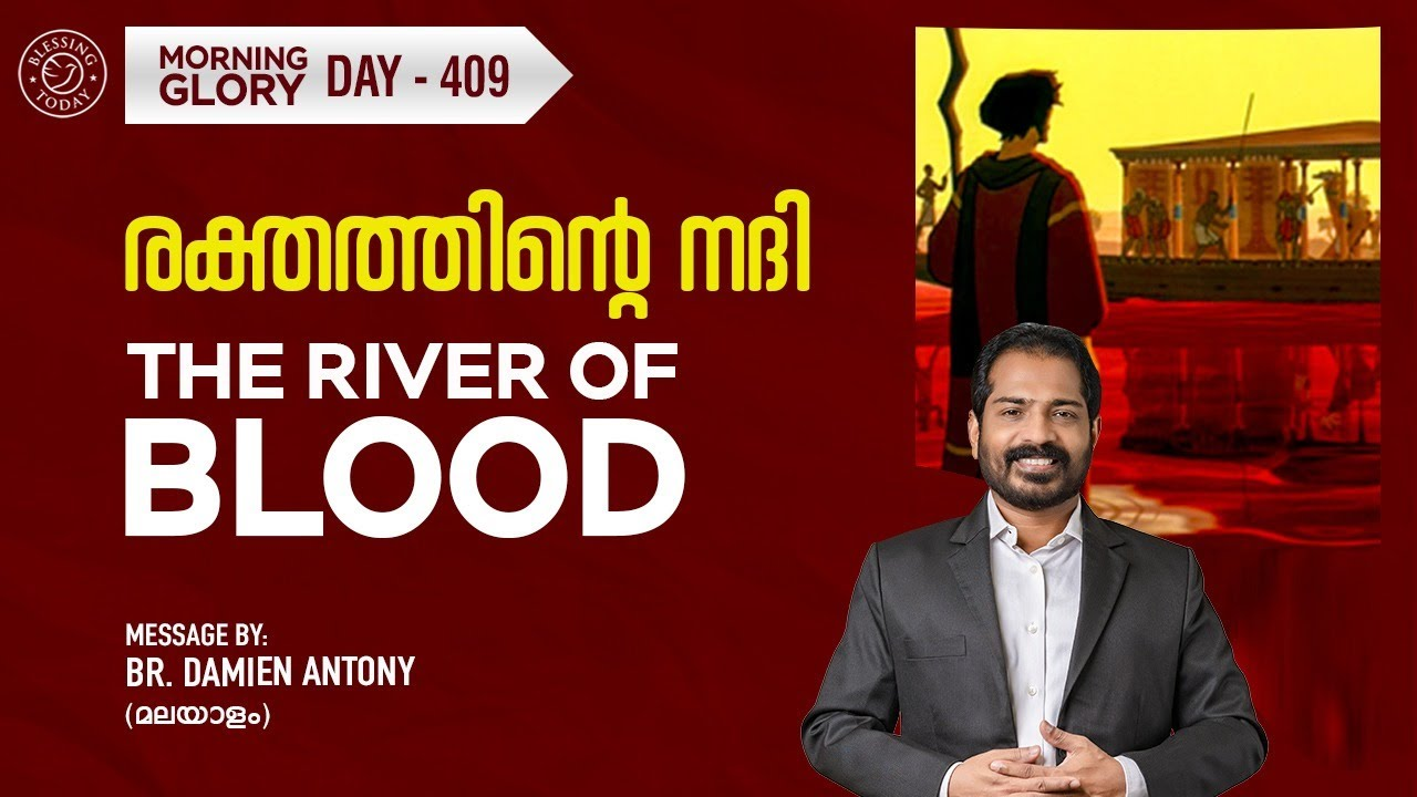 Download Malayalam Morning Prayer And Worship | രക്തത്തിൻ്റെ നദി | The River Of Blood | Morning Glory - 409