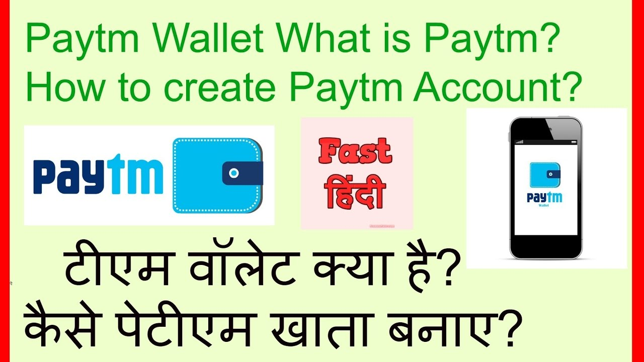 What is Paytm?Open Account in it   Send and Receive money