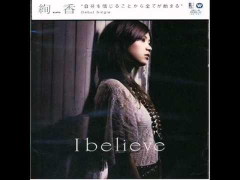 Ayaka - I Believe