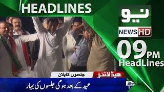 News Headlines - 09:00 PM   13 June 2018   Neo News