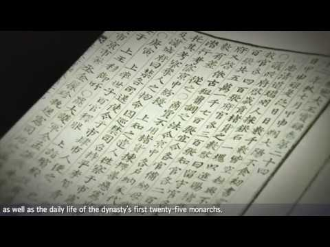The Daily Life of the King through the Chosun Dynasty Annals (English)