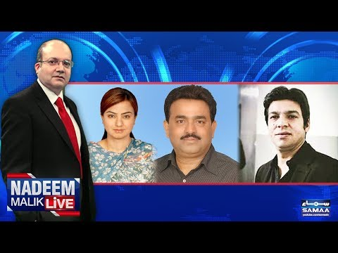 Nadeem Malik Live | 22 Nov 2017 | SAMAA TV
