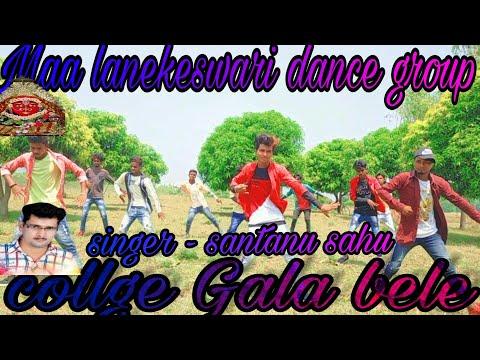 College Gala Bele | Singer - Santanu Sahu | Sambalpuri Video | LS Production