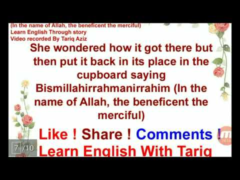Short English Story In Urdu & Hindi ~ Short Islamic Story About 'In The Name Of Allah'