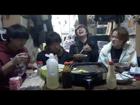【出張】仲間家食堂〜実家のモダン焼き〜ウマヅラビデオと食べたよ!〜