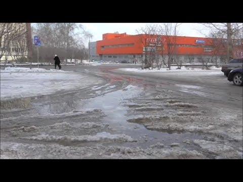 В Асбесте вновь топит улицы!!! В очередной раз прорвало гнилые сети АО «Водоканал»!!!