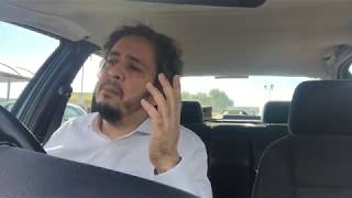 الجزائر : عقلية تاع التحرام