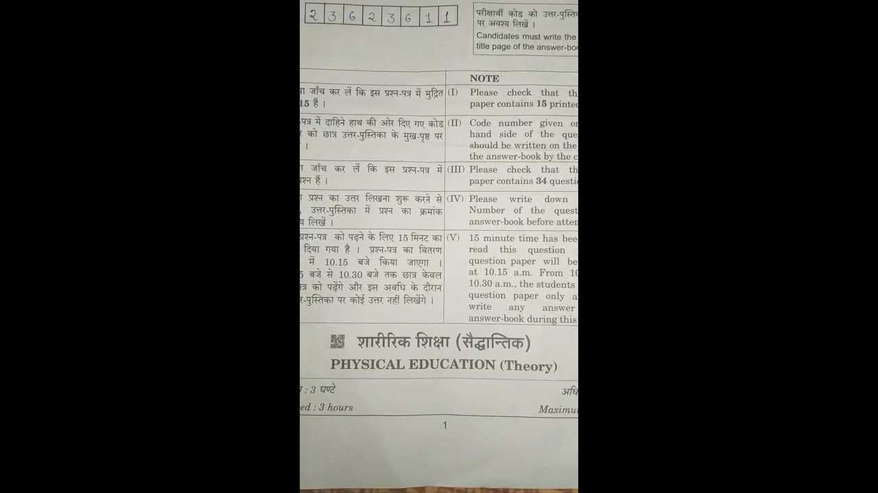 ANSWER KEY(MCQ)OF PHYSICAL EDUCATION CLASS XII CBSE BOARD ...