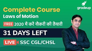 Laws of Motion for SSC CGLCHSLNTPC 2020  General Science  Complete FREE Course