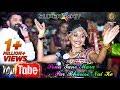 Titodo 2017 Sonu Tane Mara Par Bharoso Nai ke | Rahul Mehta | Tejas Shishangiya | Day 01