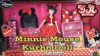 Disney Minnie Mouse Kurhn Doll Furniture Combination Playset Unboxing and Review