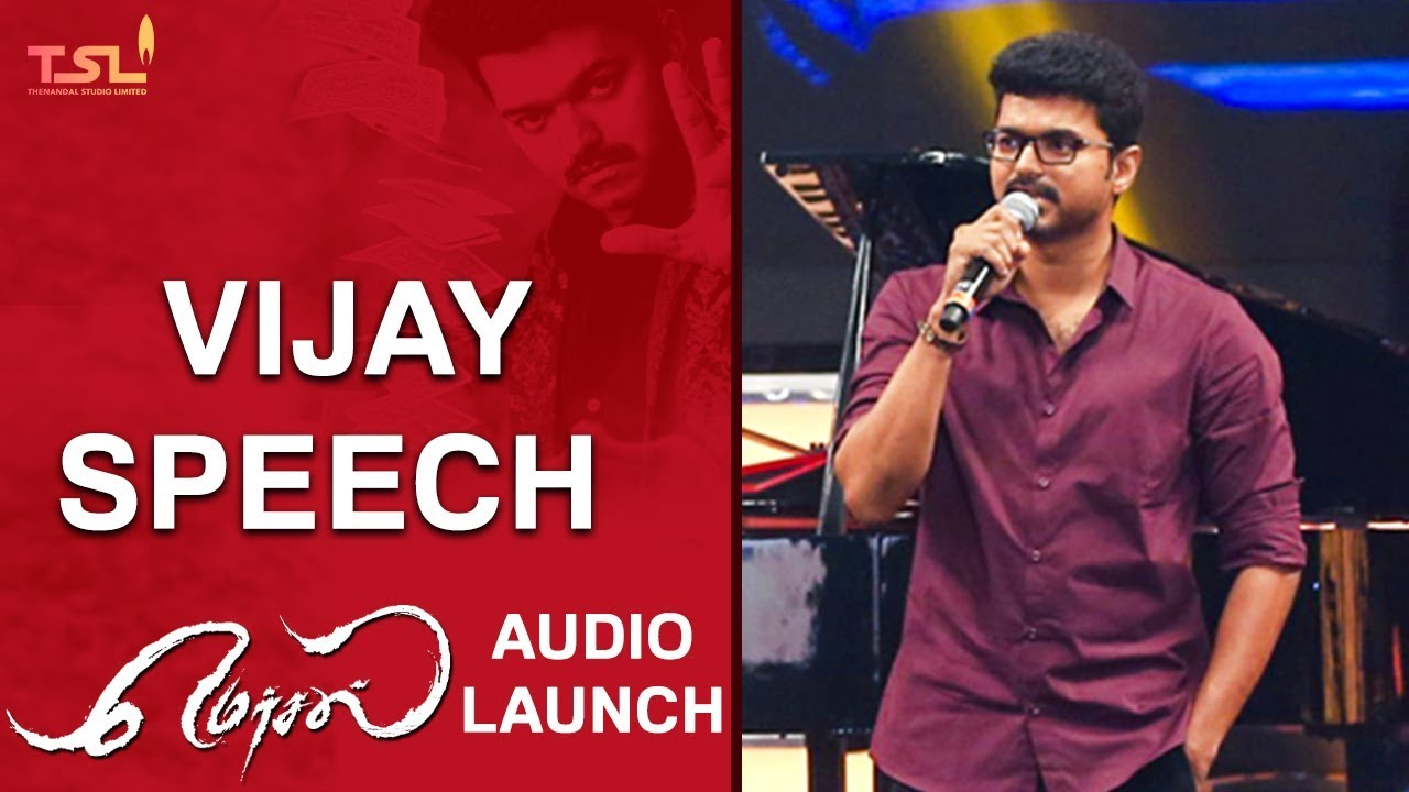 Mersal Movie Audio Launch Live Streaming | Full Video Download