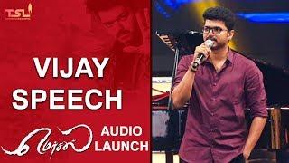 Vijay Full Speech at Mersal Audio Launch | Atlee | AR Rahman