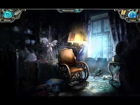 Обитель теней прохождение часть 14/Shadow Shelter gameplay part 14 (2013)