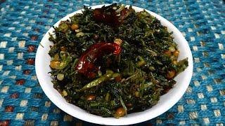 Spinach Stir Fry Palakoora Vepudu In Telugu (పాలకూర వేపుడు)